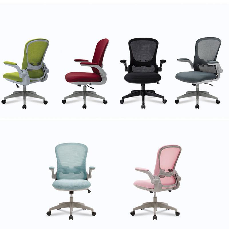 Màu sắc ghế văn phòng
